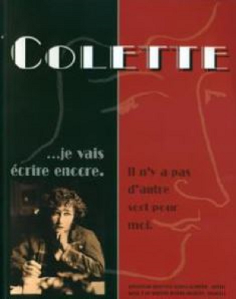"""Colette """"je vais écrire encore. Il n'y a pas d'autre sort pour moi"""""""